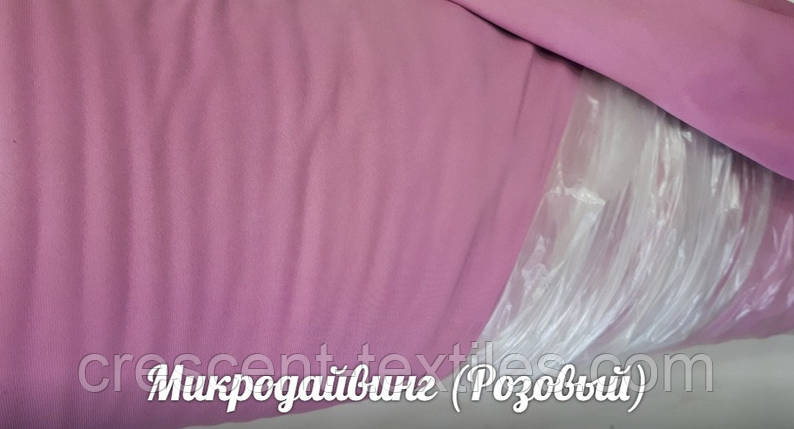 Микродайвинг (Розовый), фото 2