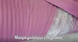 Микродайвинг (Розовый)