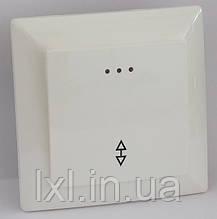 Вимикач прохідний з підсвіткою (білий, крем) LXL ULTRA