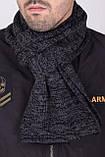 Чоловічий довгий в'язаний шарф колір темно сірий 182х24, фото 3