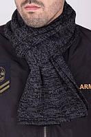Мужской длинный вязаный шарф цвет чёрный меланж