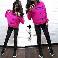 Костюм женский теплый в стиле спорт шик свитшот и штаны Dma1271, фото 1