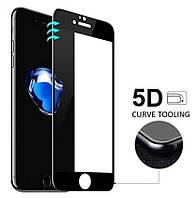 Защитное противоударное стекло для Apple Iphone 7 Plus 5D 6D 9D