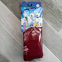 Колготки детские махровые х/б Классик Junior, Cotton 450 Den, 22-23 размер, 140-146 см, 15701