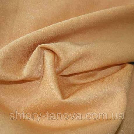 Ткань для портьер софт медовый