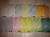 Вертикальні жалюзі з тканини Fortuna, кольори в асортименті 127 мм