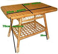 Плетеный стол из лозы Код 87874