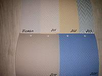 Вертикальные тканевые жалюзи Moran, цвета в ассортименте 127 мм