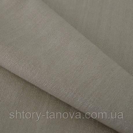 Ткань для портьер софт песочная