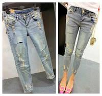 Стильные джинсы, фото 1