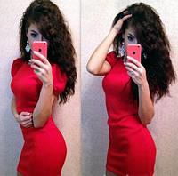 Женское платье плечи фонарик  2015