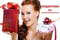Що подарувати дівчині на день народження