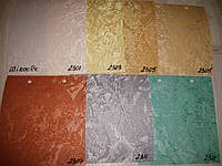 Вертикальные тканевые жалюзи Miracle, цвета в ассортименте 127 мм