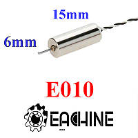 Мотор для Eachine E010 CCW
