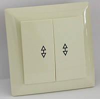 LXL ULTRA Выключатель двойной проходной (белый, крем)