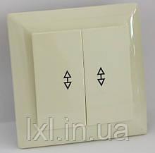 Вимикач подвійний прохідний (білий, крем) LXL ULTRA