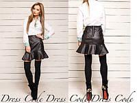 Стильная женская юбка 2015