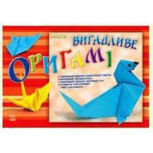 Альбом для творчості: Вигадливе оригамі (у) (24 90)