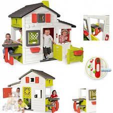 Домик игровой Friends House Floralie Smoby 310209, фото 3