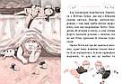 Читай рідною мовою. Діти з Бешкетної вулиці. Книга 1. Астрід Ліндґрен, фото 3