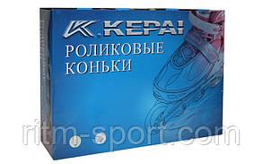 Роликовые коньки раздвижные детские KEPAI F1-F1- Размер 38-41, фото 3