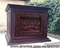 Возможный вариант облачения престола с иконой, фото 1