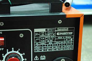 Сварочный полуавтомат Energy ПДГ 216 ВУЛКАН
