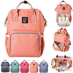 Многофункциональная сумка-рюкзак для мам Baby - MO
