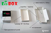 EcoBox 10Х19Х5 с тиснением EcoBox -  упаковка для доставки обедов, со склада