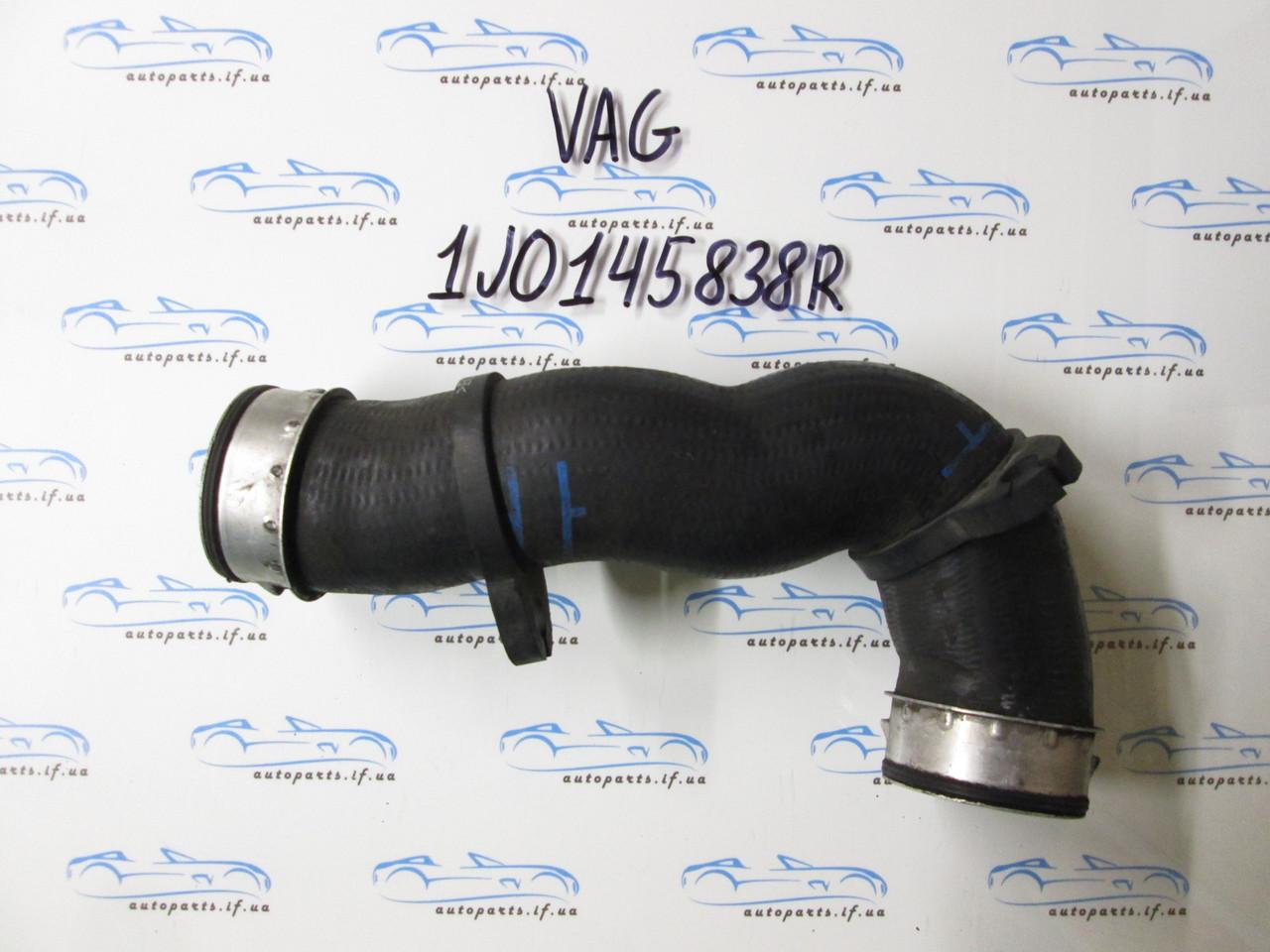 Патрубок интеркулера VAG 1J0145838R