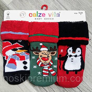 Носки детские махровые х/б с отворотом Новый год Calze Vita, Турция, на 6-12 месяцев, ассорти, 02632