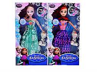 """Кукла """"Frozen""""361-1"""