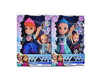 """Кукла """"Frozen""""YG1610-A1"""
