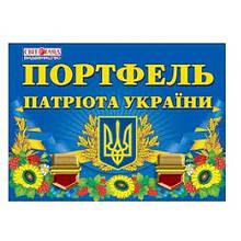 5248 Портфель патріот України (30)