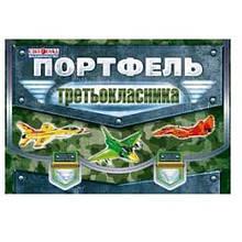 5252 Портфель Третьокласника (24.9)
