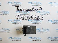 Резистор печки VW Transporter T4 701959263, 0268020312