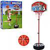 Баскетбольне кільце M 2927, кільце на стійці, м'яч, дитячий баскетбол, баскетбольне кільце, активні ігри