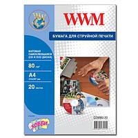 Фотобумага wwm матовая самоклеящаяся для Сd/dvd 80г/м кв, a4, 20л (cdm80.20)