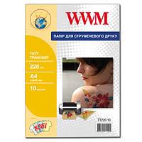 Трансфер wwm для татуировок 220г/м кв, a4, 10шт (tt220.10)