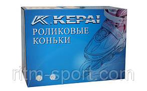 Роликовые коньки раздвижные KEPAI F1-K03-L (38-41), фото 3