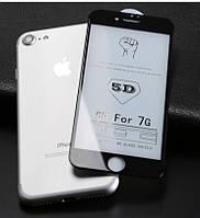 Защитное противоударное стекло для Apple Iphone 8 Plus 5D 6D 9D