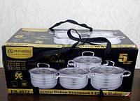 Набор посуды Edenberg 8 предметов. Для всех типов плит (индукционных, газовых, электро). Подарочная упаковка., фото 1