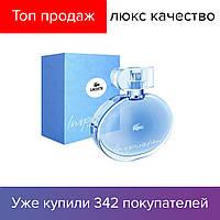 84a86cfc64f7 Lacoste Inspiration парфюмированная вода 75 ml. (Лакост Инспирейшн ...