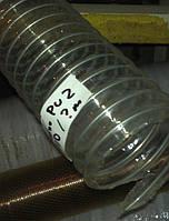 Шланг полиуретановый ПУ70/0,5мм с металлической армировкой