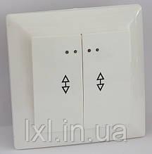 LXL ULTRA Вимикач подвійний прохідний з підсвіткою (білий, крем)