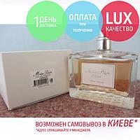 Tester Christian Dior Miss Dior Cherie. Eau de Parfume 100 ml b6c3ba49432f8