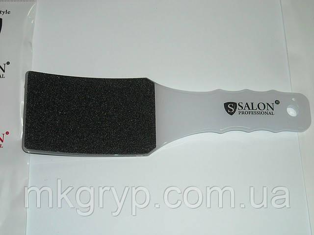 Терка для ног квадратная изогнутая Salon Professional