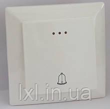 Кнопка дзвінка з підсвічуванням (білий, крем) LXL ULTRA