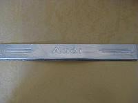 Audi A6 Накладки на пороги (4 шт., сталь)