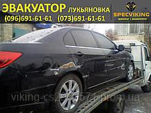 Эвакуатор Киев Лукьяновка